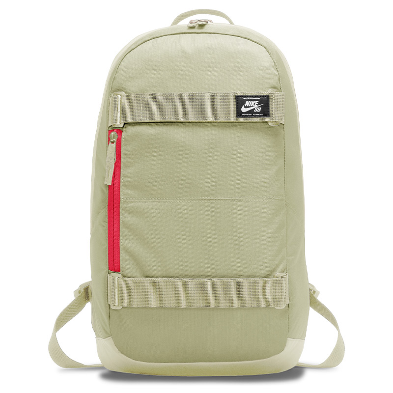 Nike SB Courthouse Backpack Olive/Aura/Bright Crimson