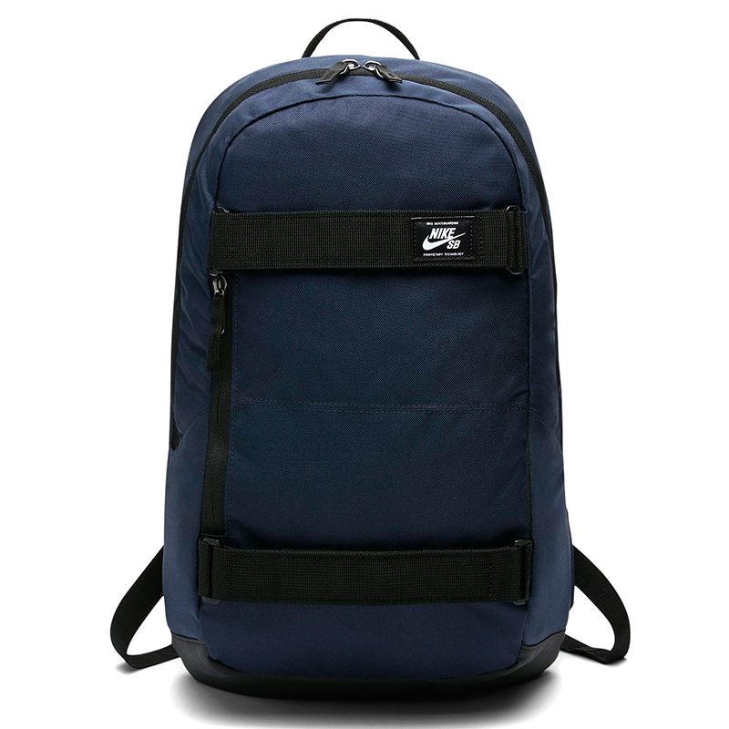 Nike SB Crths Backpack Obsidian/Black/White