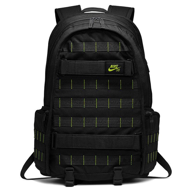 Nike SB Rpm Backpack Black/Black/Cyber