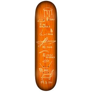 Krooked Gonz Simbowls Skateboard Deck 8.18