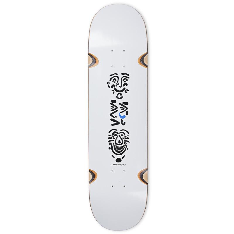 Polar Shin Sanbongi Faces Wheel Well Skateboard Deck White 8.25