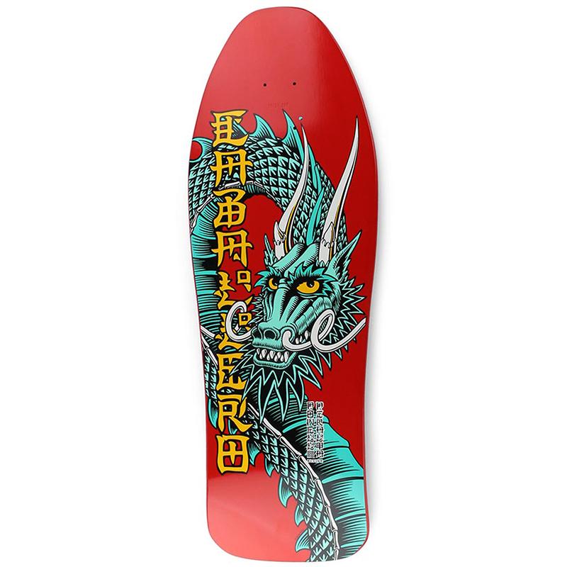 Powell Peralta Bones Brigade Caballero Red Skateboard Deck 10.47