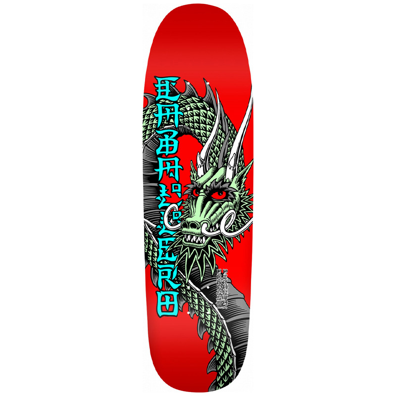 Powell Peralta Caballero Ban This Skateboard Deck Red 9.625
