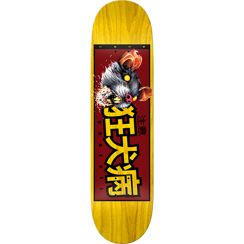 Real Brockel Rabid Skateboard Deck 8.38