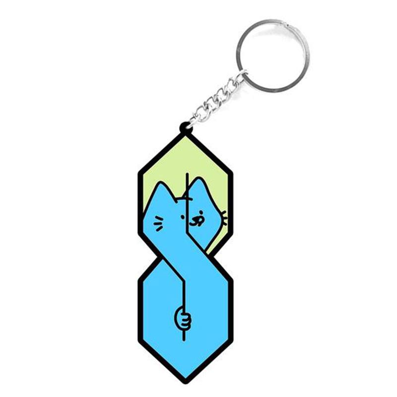 Leon Karssen Cool S Keychain