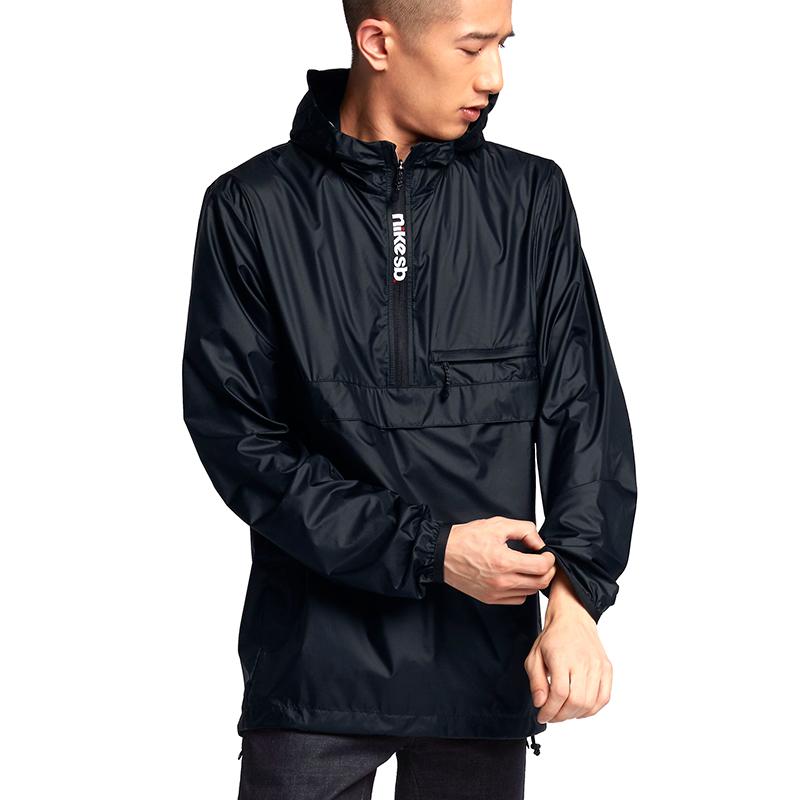 Nike SB Jacket Packable Anorak Black/Black