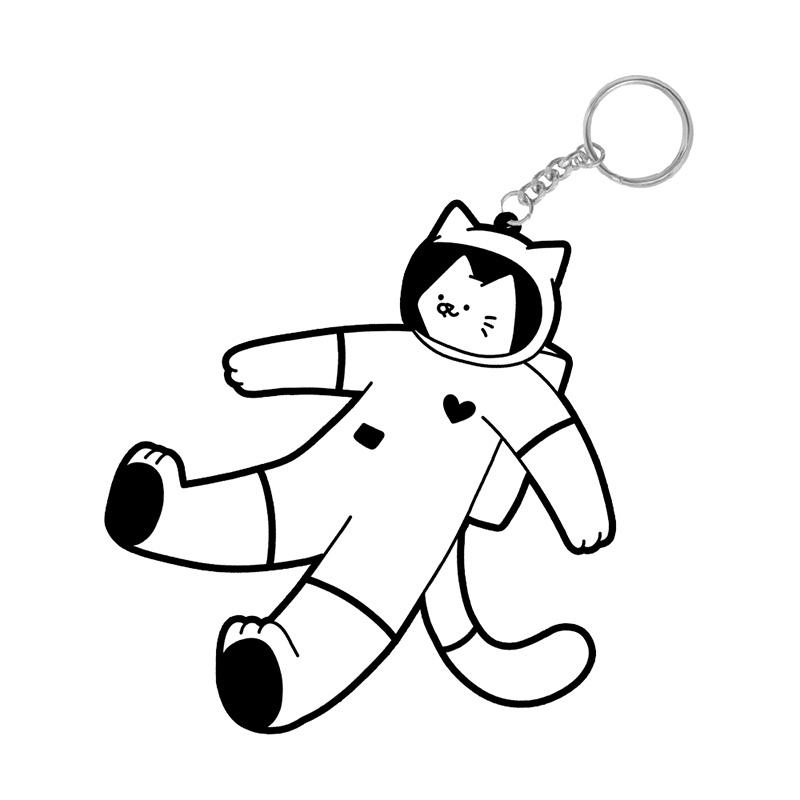 Leon Karssen Spaceboi Keychain