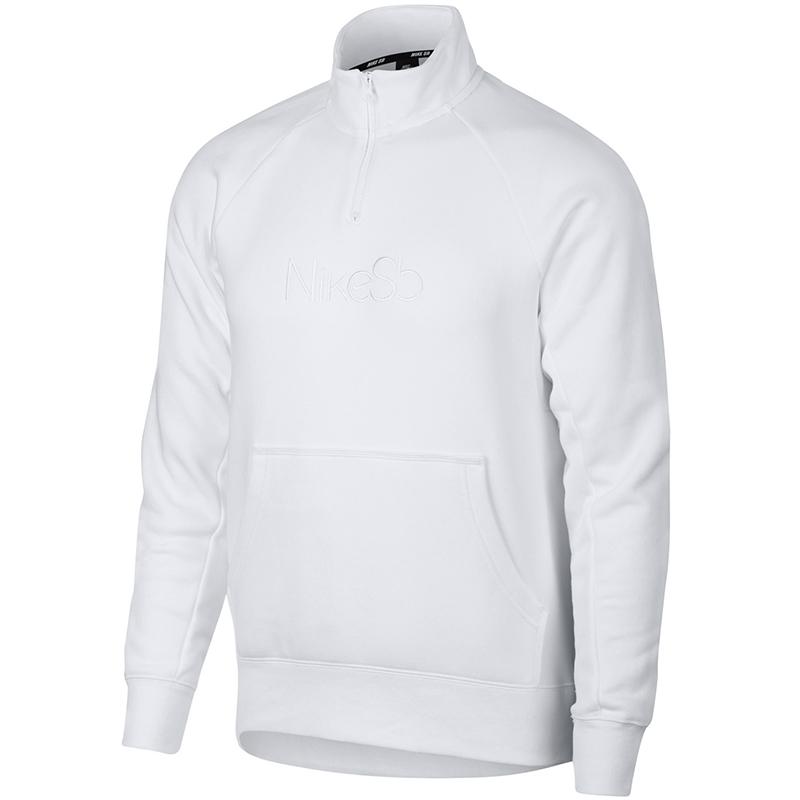 Nike SB Mock Gfx Top White/White