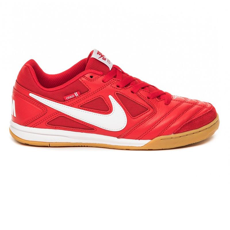 Nike SB Gato University Red/White/Gum Light Brown