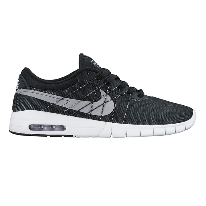 Nike SB Koston Max Black/Wolf Grey/White