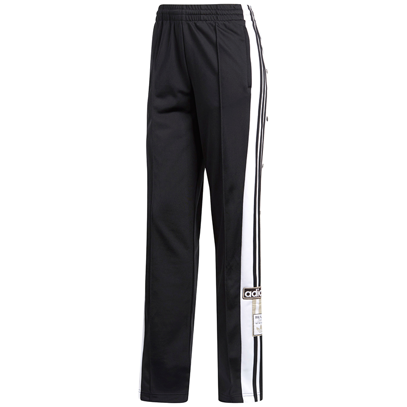 adidas Adi Break Pants Black/Carbon