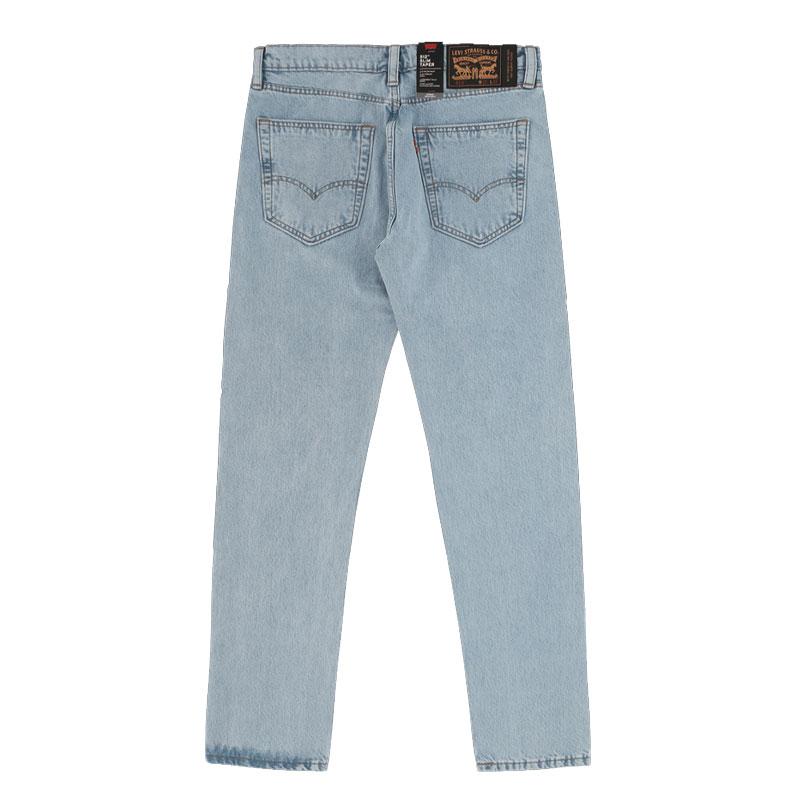Levi's Skate 512 Slim 5 Pocket Pants Squaw