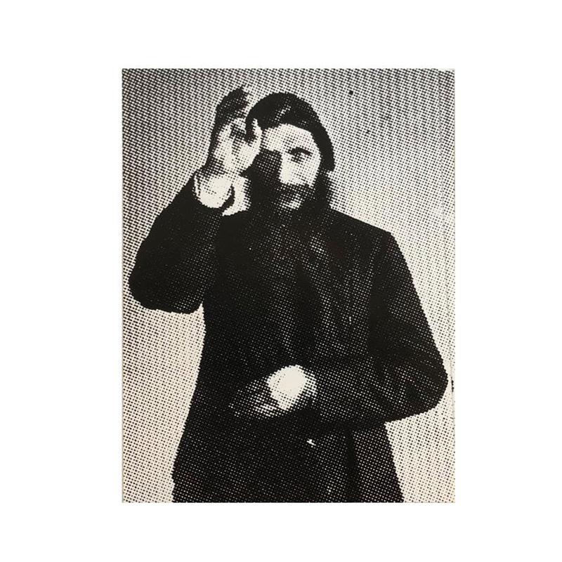 Theories Rasputin Sticker