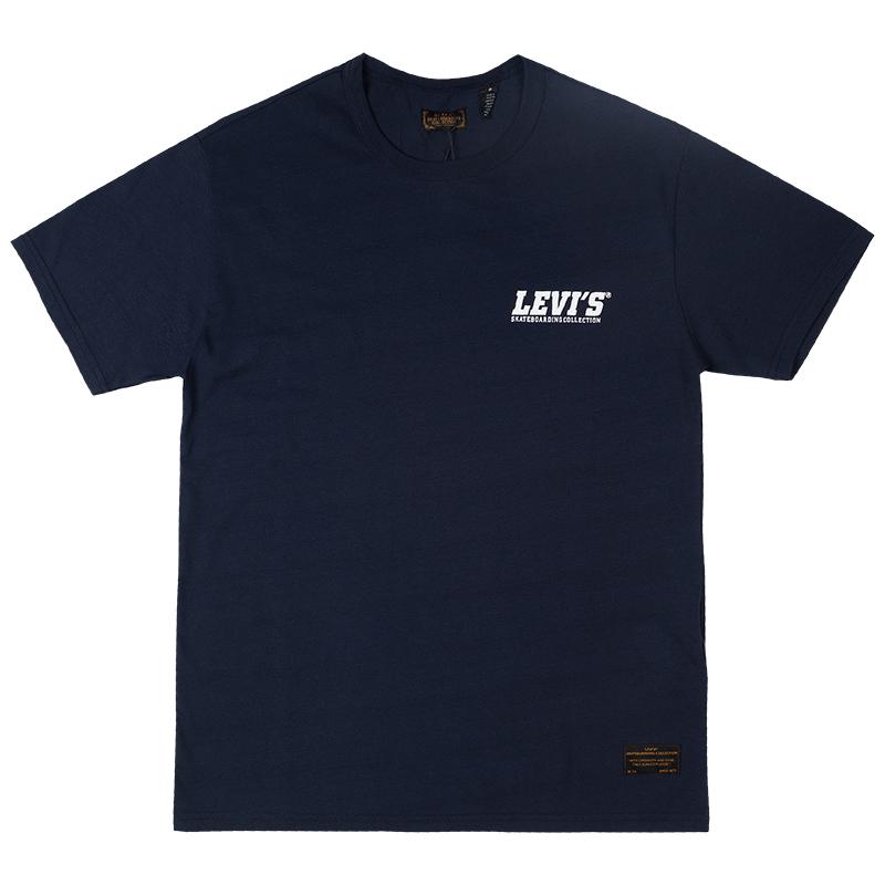 Levi's Graphic T-shirt Logo White