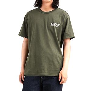 Levi´s Logo T-shirt Olive Night
