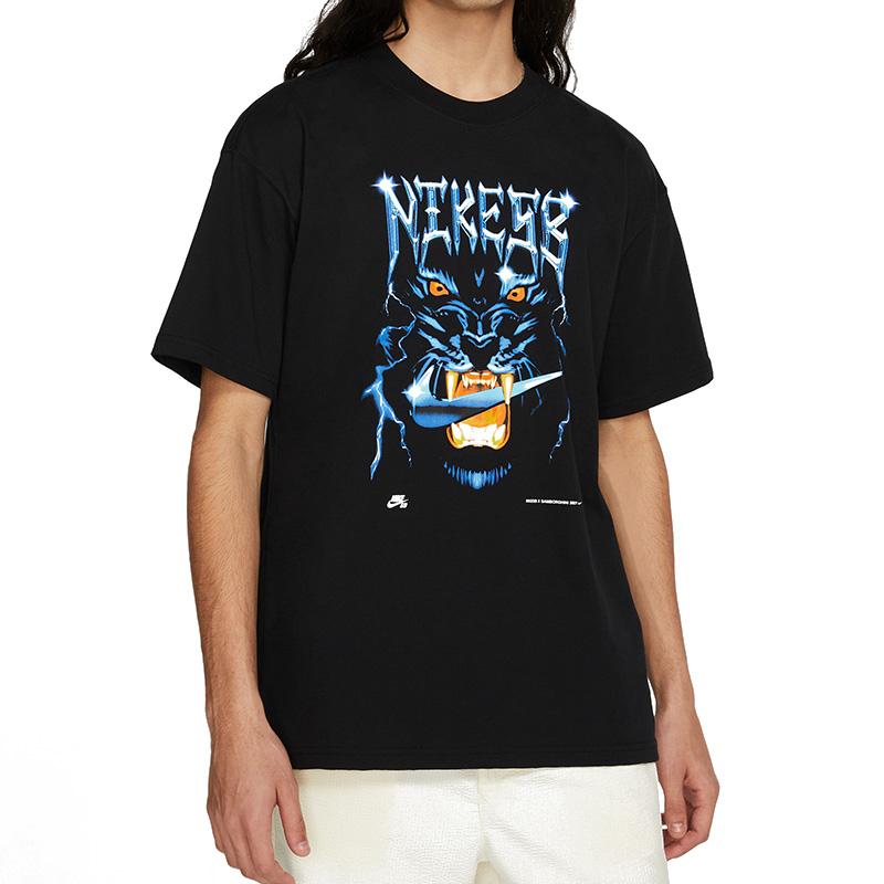 Nike SB Qs1 T-Shirt Black